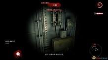 死亡岛:激潮 简体中文免安装版