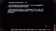 近月少女的礼仪 简体中文免安装版